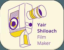 supl_Yair-Shiloach